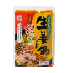 【新商品】生姜鍋の素<br>(3~4人前)