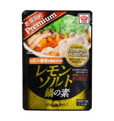 プレミアムレモンソルト鍋の素(3~4人前) 150g