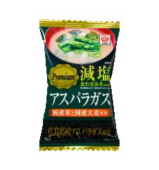 減塩アスパラガス味噌汁
