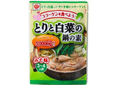 「コラーゲン入り鶏と白菜の鍋の素」発売開始