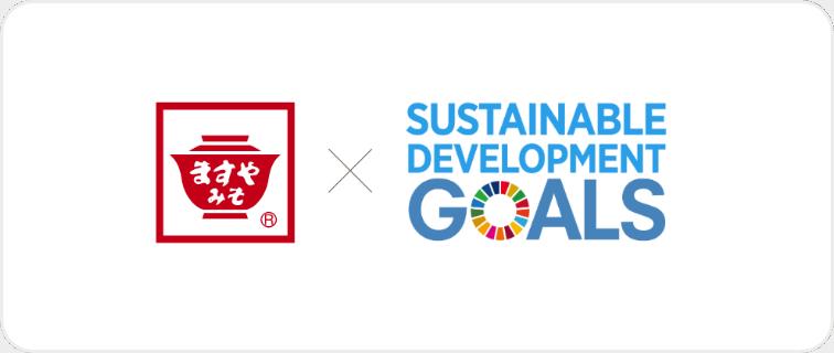 SDG's・CSR