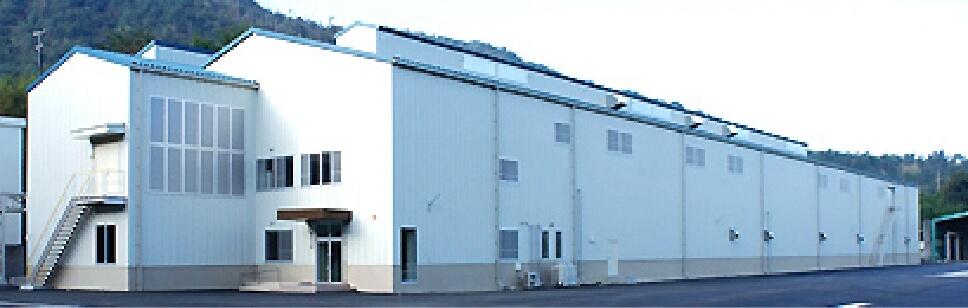 東広島工場ISO9001:2008認証取得広島県食品自主衛生管理認証取得
