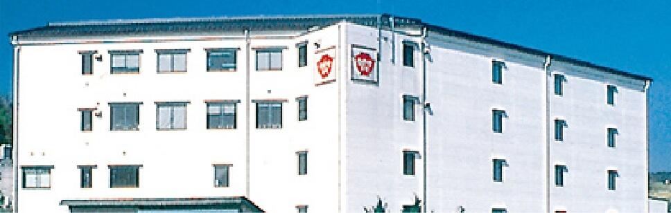焼山工場有機JAS認定工場広島県食品自主衛生管理認証取得